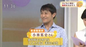 NHK「ひるまえほっと」